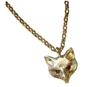 Limited Edition Fox Mask with Ruby eyes